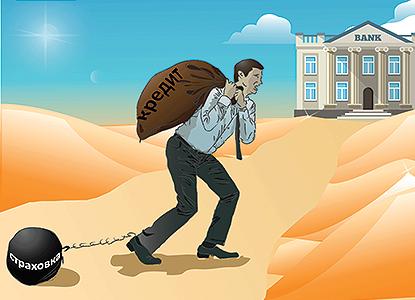Аннулировать страховку в действующем кредите