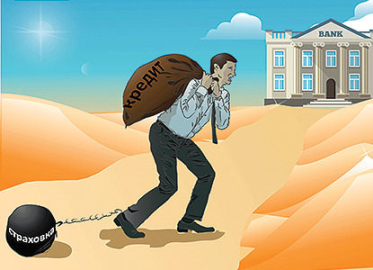 Можно ли отменить «кредитную» страховку при досрочном возврате займа: позиция ВС