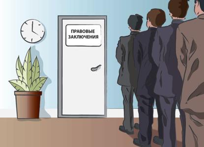 """""""Друзья суда"""": как юридические заключения влияют на судебные решения"""