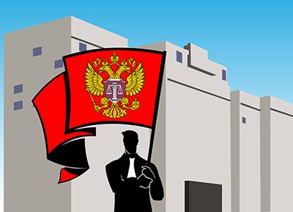 Путин подписал «процессуальную революцию»