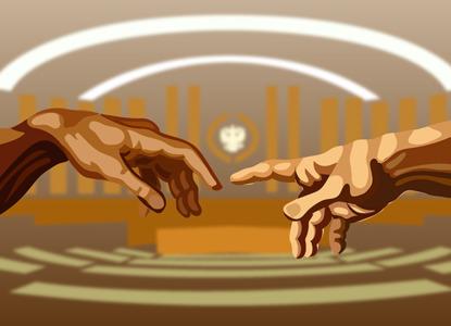 Пленум по международным спорам: самое важное