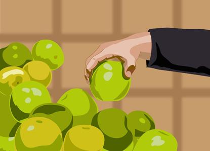 Пленум Верховного суда принял постановление о конфискации имущества