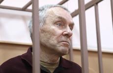 Отец полковника Захарченко предстанет перед судом