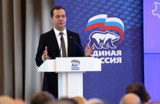 Пенсионная реформа: Медведев ищет поддержки у однопартийцев