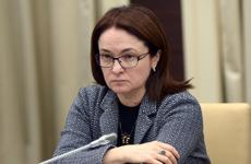 Глава ЦБ рассказала, как изменятся цены после повышения НДС