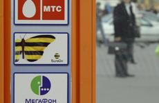 """ФАС обвинила МТС, """"Мегафон"""", """"Билайн"""" и Tele2 в дискриминации"""