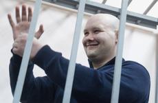 ВС по решению ЕСПЧ отменил 20 продлений ареста юристу-националисту Константинову