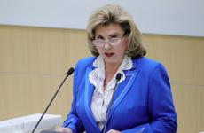 Москалькова рассказала, на какие нарушения прав жалуются россияне