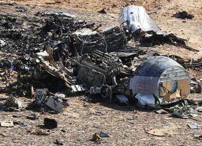 Отклонен иск к руководству Египта о компенсациях за крушение A-321