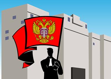 Новые суды и «процессуальная революция»: как прошла судебная реформа
