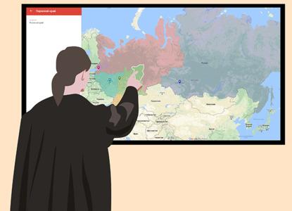 Путин назначил председателей новых судов