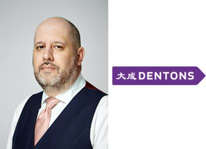 Dentons укрепляет практику в области рынков капитала