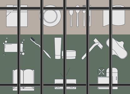 Минюст ускорил проект по защите прав заключенных
