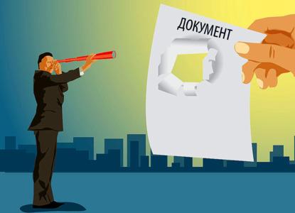 Суды помогут кредиторам в борьбе с фиктивными долгами