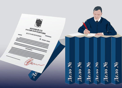 Навязывание договора, запрет на записи в ЕГРЮЛ и другие дела ВС