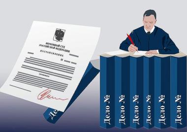 Права жильцов, судейское ДТП и другие интересные дела ВС