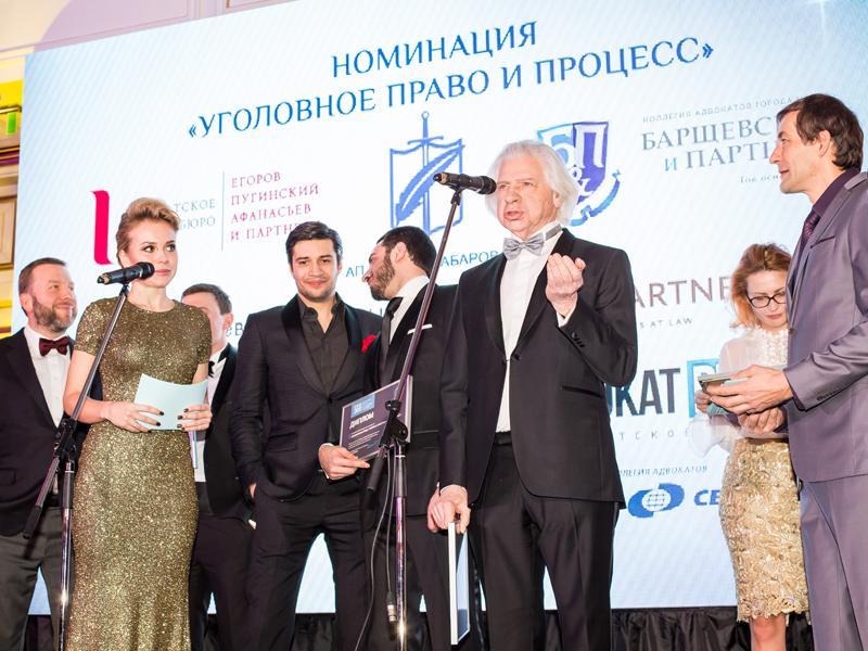 Старший партнер АБ «Резник, Гагарин ипартнеры» Генри Резник отметил со сцены, что год был удачным для его фирмы.