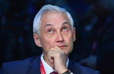 У бизнеса отнимут 500 млрд руб. на нужды правительства / Андрей Белоусов. Фото: Донат Сорокин/ТАСС