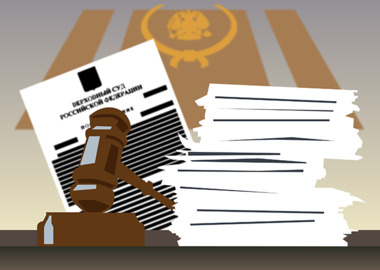 Ненадлежащее уведомление и долг перед юристом: новые дела ВС