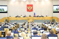 Госдума обсуждает повышение пенсионного возраста. Онлайн-трансляция / Фото: duma.gov.ru