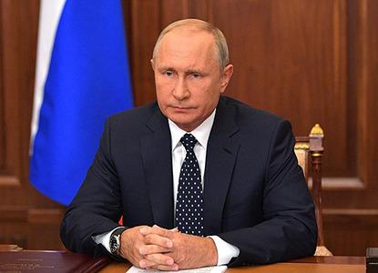 Путин пообещал смягчить пенсионную реформу