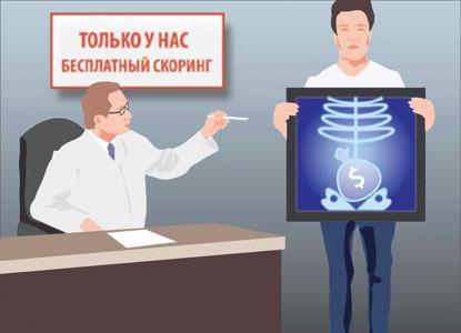 LegalTech: скоринг в России и за рубежом