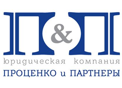 ЮК «Проценко и партнеры» защитила интересы добросовестного кредитора в ВС
