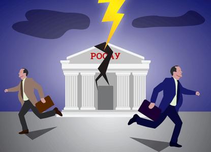 Моральное банкротство: институт арбитражных управляющих на грани раскола