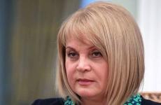 Глава ЦИК предложила признать выборы в Приморье недействительными / Элла Памфилова. Фото: kremlin.ru