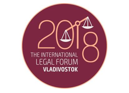 Лебедев пообещал заняться международным арбитражем