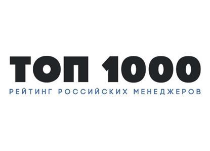 https://storage.pravo.ru/image/43/21937.jpg