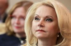 Голикова анонсировала увеличение размера маткапитала / Фото: Пресс-служба Государственной думы (CC BY 4.0)