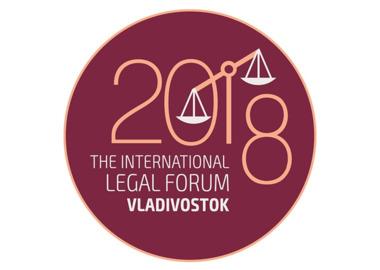 Стартовал X Международный юридический форум стран АТР