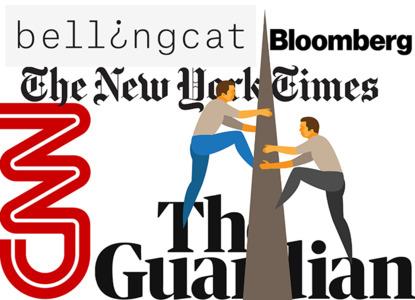 Дайджест зарубежной прессы: голландские каникулы хакеров из ГРУ