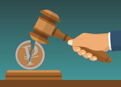 Суд закрыл процесс экс-партнёра «Линии права» о взыскании зарплаты