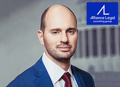 Alliance Legal CG на Международной научно-практической конференции «Лазаревские чтения»
