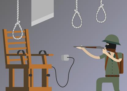 Смертная казнь: от СССР до современной России