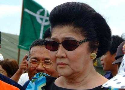 89-летняя вдова филиппинского диктатора получила срок за коррупцию