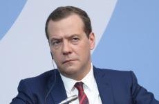 Медведев утвердил список средств личной защиты прокуроров / ПМЮФ
