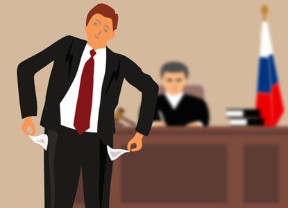 КС решит судьбу нормы, которая позволяет юристам разорять истцов