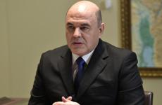 Глава ФНС назвал налоги для самозанятых «льготой» / Михаил Мишустин. Фото: kremlin.ru