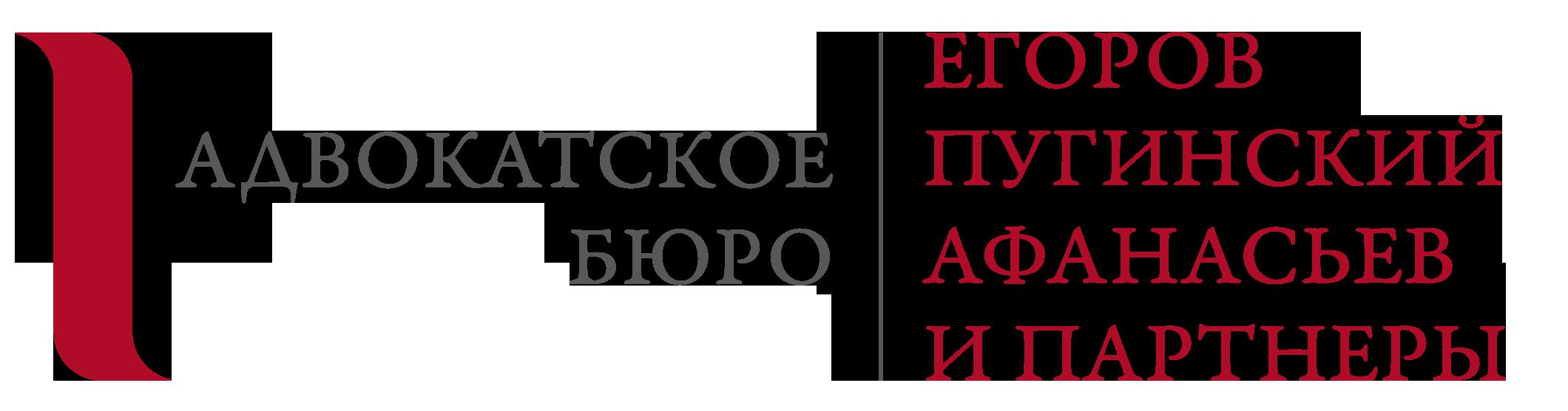 Бюро юридической помощи – лидеры рейтингов