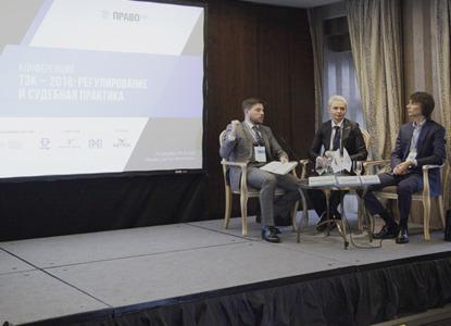 Демонополизация и «плохие» контрагенты: эксперты обсудили проблемы ТЭК