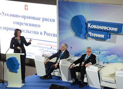 100 вопросов по уголовному праву: «Ковалевские чтения» запустили юридический флэшмоб