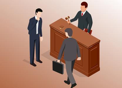 ВС защитил чиновников от сбора за неисполненные решения