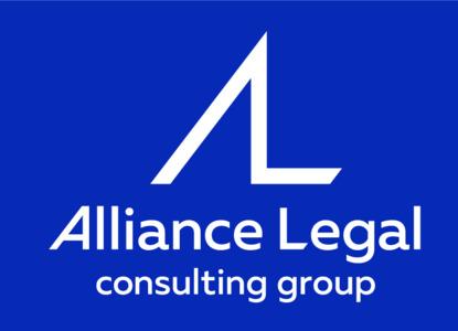 Компания Alliance Legal CG приняла участие во Всероссийской научно-практической конференции ННГУ им. Н. И. Лобачевского