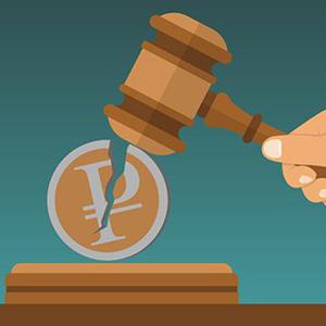 Судебные процессы как оценка инвестпривлекательности страны