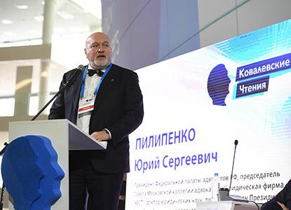 Екатеринбург соберет ведущих деятелей уголовно-правовой науки и практики России и зарубежья