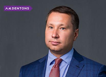 Алексей Захарько избран управляющим партнером Dentons в России