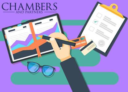 Опубликованы результаты Chambers Global